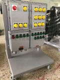 BXMD53防爆照明配電箱 鋁合金防爆箱