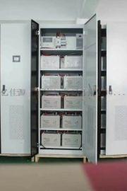 信息:EPS应急电源132KW应急照明EPS电源1kw报价