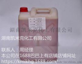 湖南湘潭供应环氧树脂固化剂t31防水水性固化剂