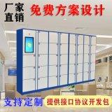北京智慧物證櫃生產廠家 刷卡型智慧隨身物品管理櫃