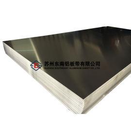 厂家直销5083铝板交通行业车体