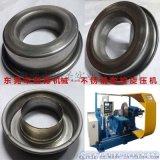 鋁料槽型數控旋壓機設備