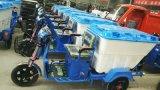 电动三轮保洁车厂家直销