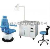 耳鼻咽喉科诊疗台、耳鼻喉综合治疗台