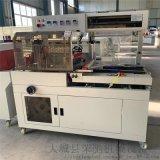 專業生產熱收縮封切機L450型包裝機