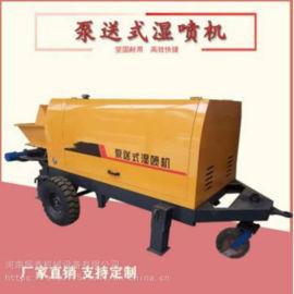 云南保山液压湿喷机隧道车载湿喷机视频