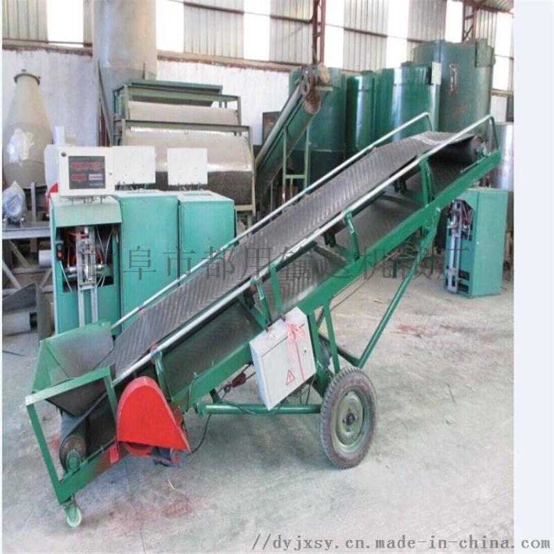 沙土装车皮带传送机 加挡板散料输送机qc