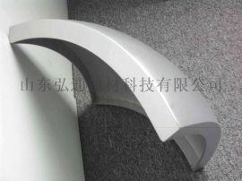 厂家直销双曲铝单板、异形铝单板