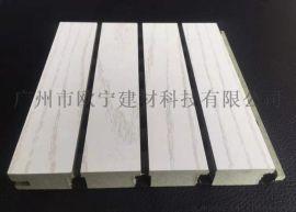 室内墙面木质吸音材料 防火槽孔木质吸音板