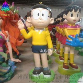 日本动漫机器猫影视人物角色康夫大雄卡通人物造型玻璃钢雕塑摆件