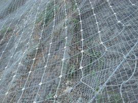 厂家直销镀锌山体边坡防护网¥绞索网¥蜘蛛网