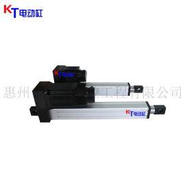 KT电动缸,伺服电动缸DDG80型折叠式,厂家供应