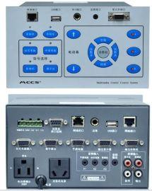 电教中控M2000 多媒体中控系统 多媒体中控 教学中控 中控 网络中控