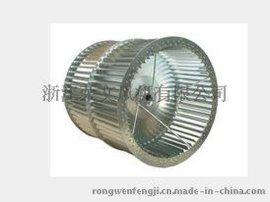 厂家专业制造配套风机叶轮,柜式风机叶轮、箱式风机叶轮、空调风机叶轮等