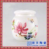 高档茶叶罐礼品定做    新款陶瓷罐子定做厂家