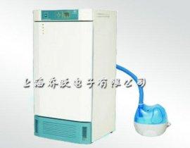 HWS-70B小型恒温恒湿培养箱 采购恒温恒湿培养箱