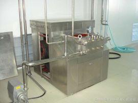 真空均质乳化机|实验室用均质机