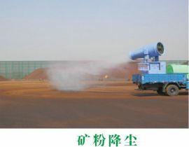 郑州风送式工地喷雾降尘机