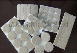苏州毛毡胶贴垫片加工厂家