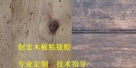 木制品粘接/家具木板拼接用高强度环氧树脂胶