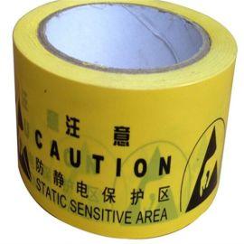 供應防靜電警示地板膠帶TEH701