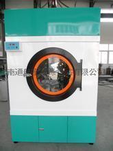 大型洗衣厂不锈钢洗衣机,大型不锈钢烘干机,工业脱水机,全自动洗衣机