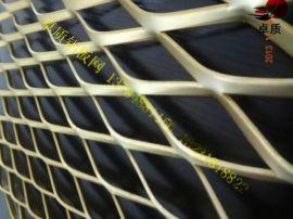 装饰拉伸铝板网-吊顶框架铝网卓质厂