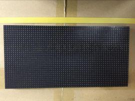 深圳泰美光電F3.0室內單紅led顯示屏單元板