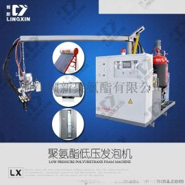 供应领新太阳能保温填充发泡机