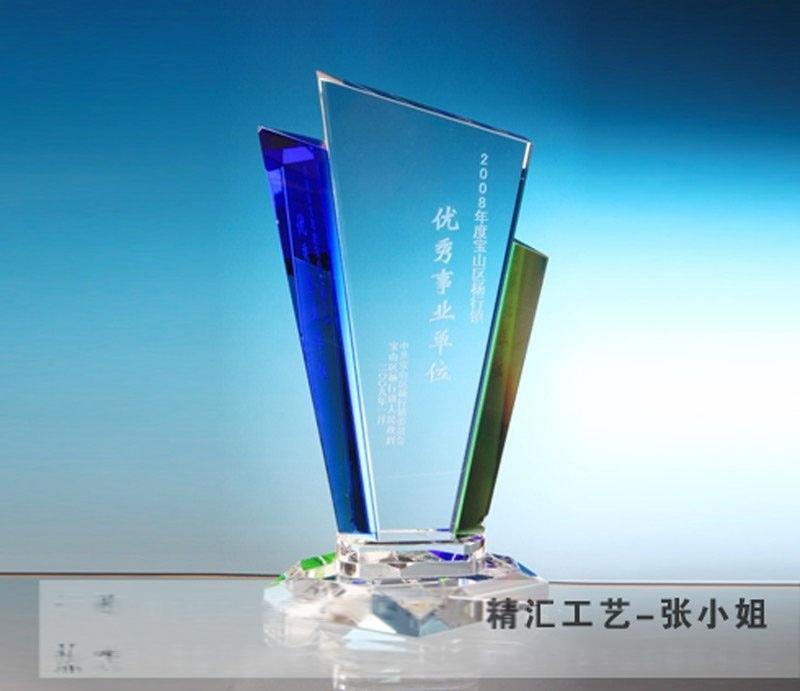 深圳水晶獎盃廠家,年度優秀員工獎盃,廣州水晶獎盃定做,公司優秀員工獎盃