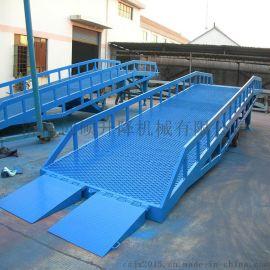 德国生产工艺制造移动式登车桥 液压集装箱装卸平台  集装箱装卸设备 叉车专用登车桥