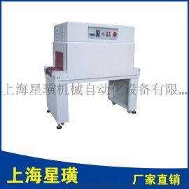 上海星璜厂家直销XH-5030热收缩机