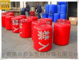 北京抽沙管道浮筒 500*750排泥管道浮桶 塑料浮体