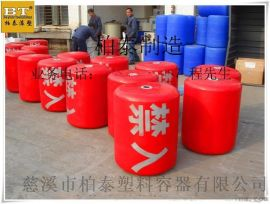 北京抽沙管道浮筒 500*750排泥管道浮桶 塑料浮體