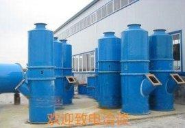 山西运城锅炉脱硫塔除尘器|车间除尘设备|酸气净化|砖厂脱硫除尘