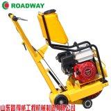 路得威 路面切割机 切割机 混凝土路面切割机 沥青路面切割机RWLG11