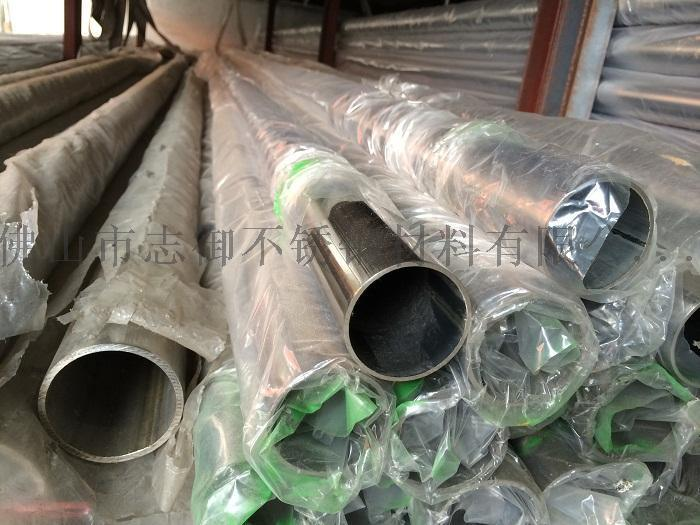 孝感國標304不鏽鋼管|拉絲不鏽鋼焊管|304不鏽鋼圓管