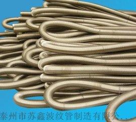江苏 波纹管 不锈钢金属软管管坯 管坯