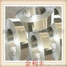 现货供应正宗日本进口C7541白铜棒 优质C7541白铜圆棒 SGS材质报告及原厂材质报告