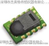 MEAS SHT1X系列数字温湿度传感器