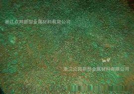浙江衆邦綠銅(古翠)塑板銅塑板複合板黃銅塑板