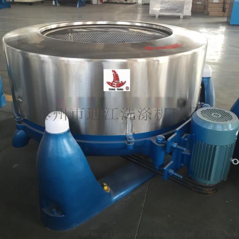 脱水机 不锈钢脱水机 脱水甩干机