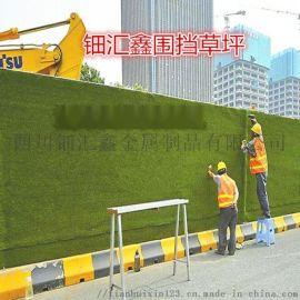 人工草坪仿真草坪围挡学校足球场人造草坪铺设