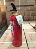 西安哪裏有賣消防水袋13659259282