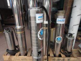 潜水电泵生产厂家 价低质量好 矿用潜水电泵