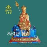地藏王菩萨 文殊菩萨 普贤菩萨佛像