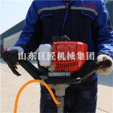 巨匠便携式背包钻机 小型单人地质勘探钻机设备