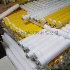 165cm宽幅 80-420目DPP网纱 涤纶网纱