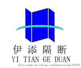云南昆明市酒店包厢折叠门 65型推拉门厂家报价