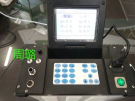 自动烟尘烟气测试仪LB-70C低浓度检测